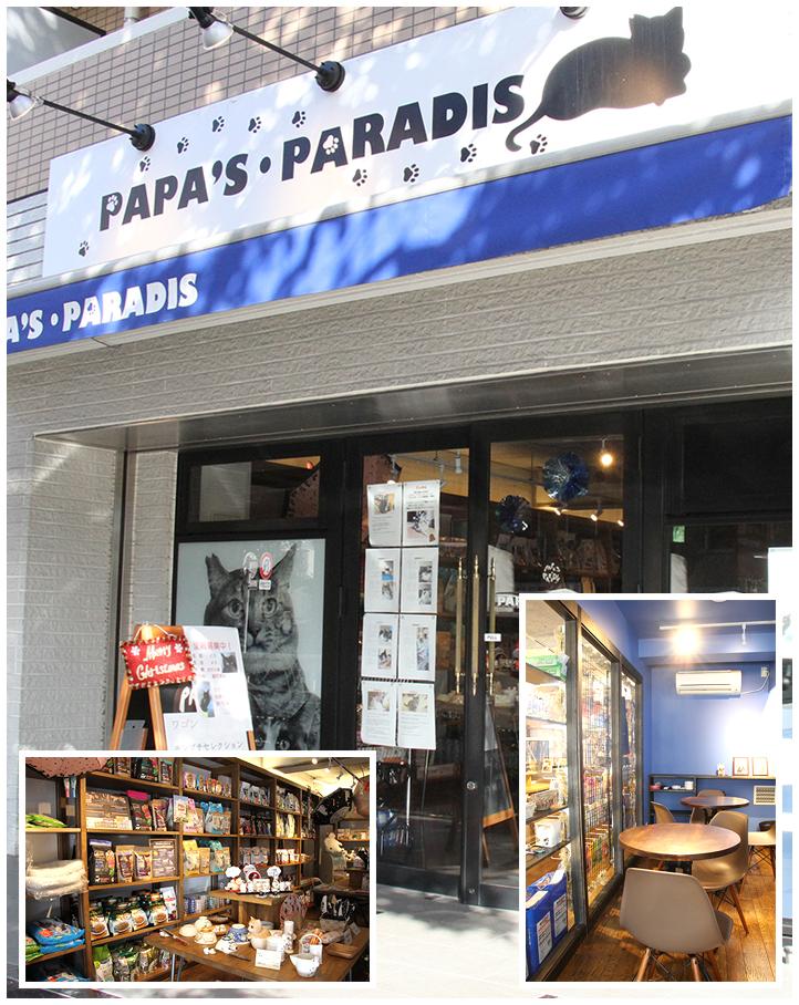 Papa's paradis