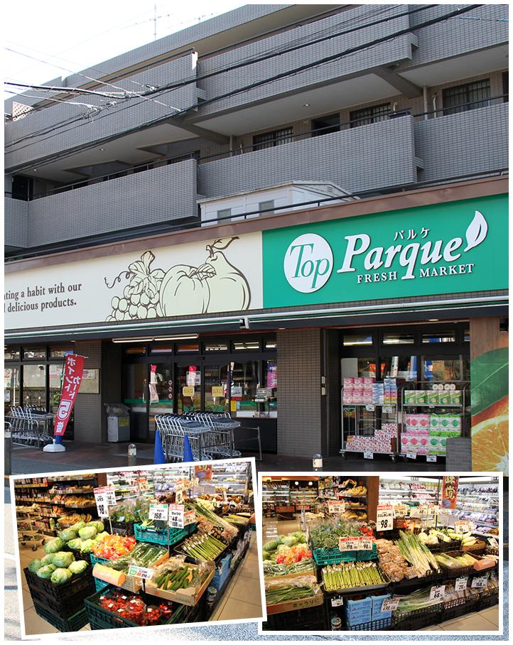 パルケ NEW上野毛店