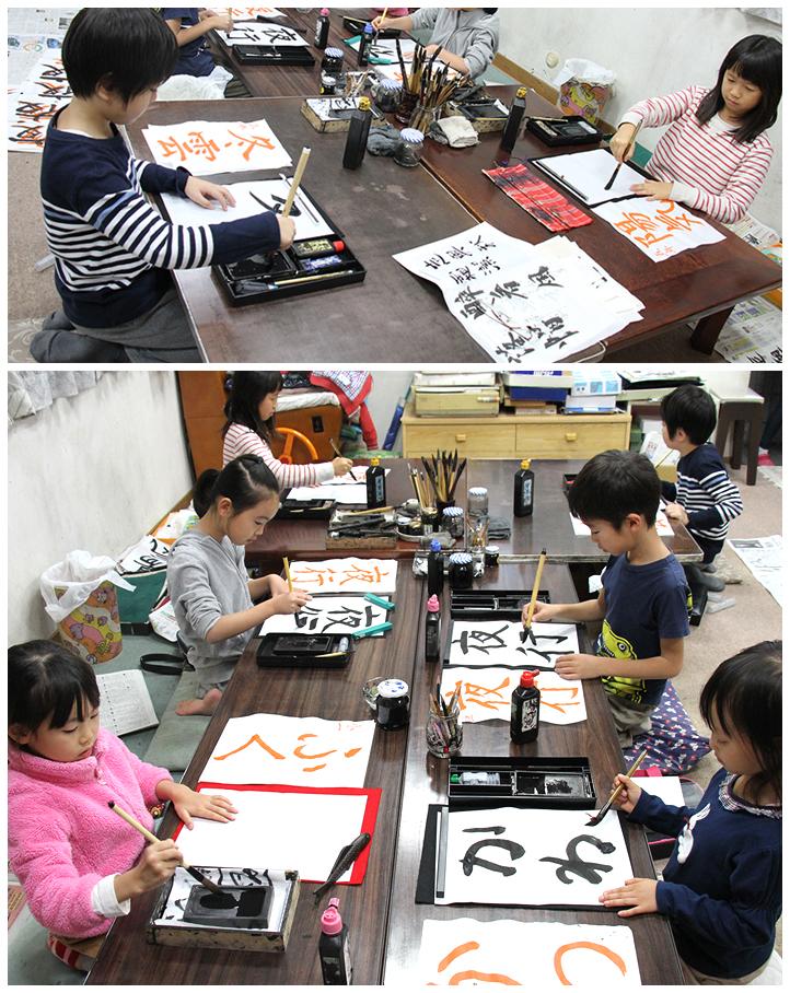聖鳳書道教室